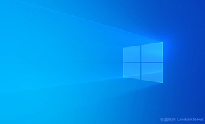 [下载] 微软向Windows 10 v2004发布KB4556803修复清理工具等问题