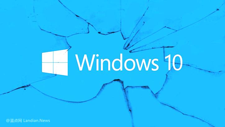 部分用户反馈Windows 10 KB4493509号最新累积更新导致系统卡死