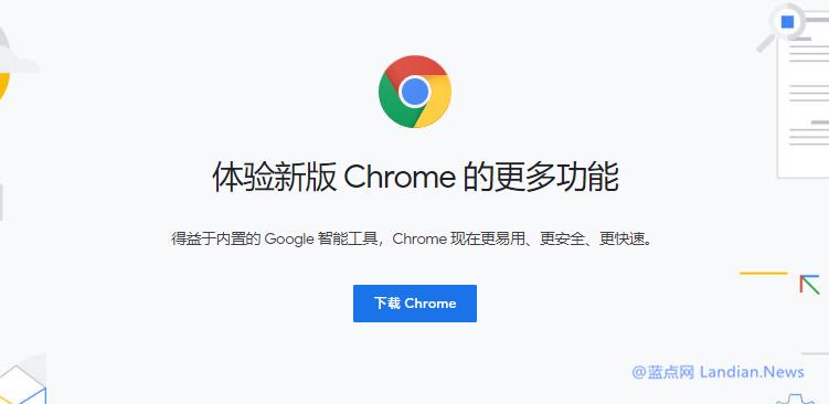 [下载] 谷歌浏览器稳定版通道更新至Google Chrome 89.0.4389.128版