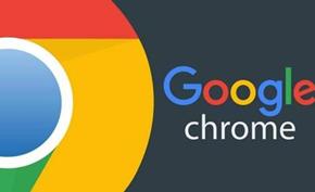 谷歌浏览器突然显示「由贵单位管理」是怎么回事、附解决办法
