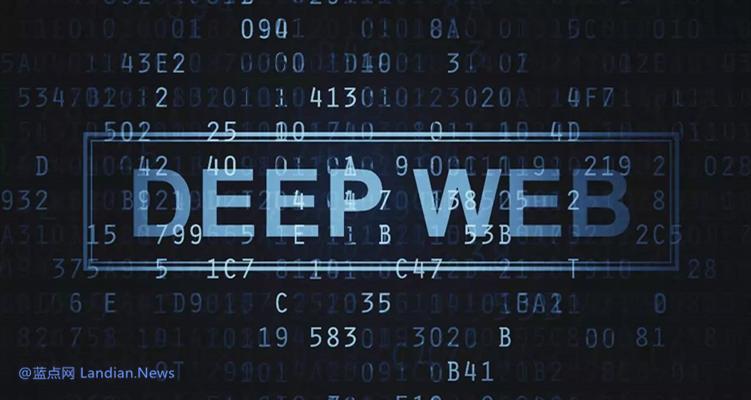 暗网交易所AlphaBay交易管理员在法院认罪 将面临最高20年的监禁