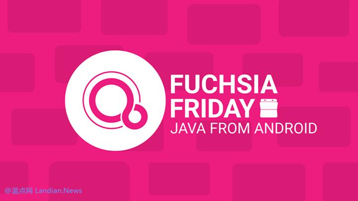 谷歌开发团队意外推出FuchsiaOS操作系统不是候选版本的候选版本