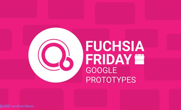 谷歌在I/O大会上提及FuchsiaOS系统:其实并没有准备替代安卓系统