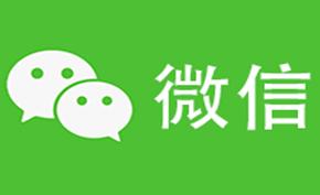 微信发布公告严禁诱导分享朋友圈打卡 英语培训学习类是重灾区